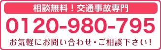 024-529-5158